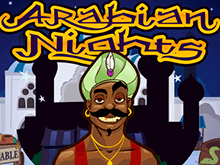 Arabian Nights в Вулкане на деньги