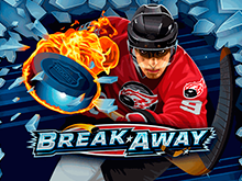 Break Away в Вулкане на деньги
